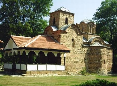 Manastirea Poganovo - Sfantul Ioan Teologul