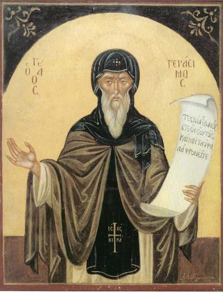 Sfantul Gherasim din Kefalonia; Sfantul Mucenic Artemie