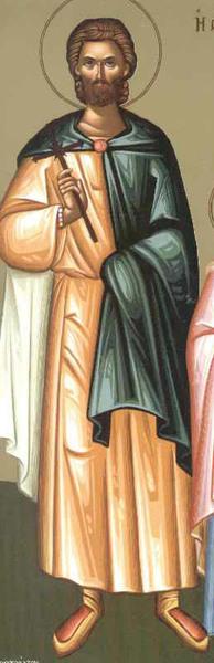 Sfantul Terentie