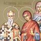 Sfintii Zenovie si Zenovia