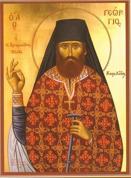 Sfantul Gheorghe Karslides