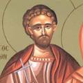 Sfantul Mucenic Ieron