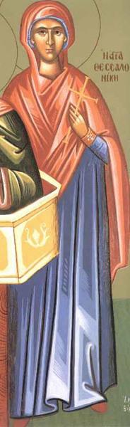 Sfanta Mucenita Tesalonica.