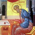 Sfantul Apostol Matei