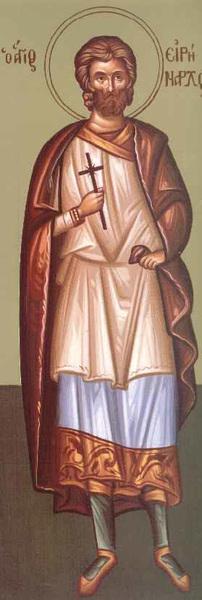 Sfantul Mucenic Irinarh