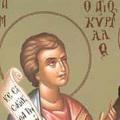 Sfantul Proroc Avacum