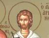 Sfantul Mucenic Arian