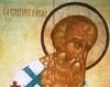 O zi cu Sfantul Grigorie de Nazianz