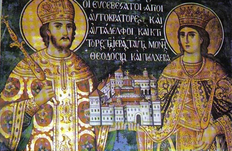 Manastirea Esfigmenu - Tabloul Votiv cu Ctitorii