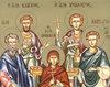 Sfintii Doctori Chir si Ioan