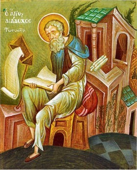 Acatistul Sfantului Diadoh - Episcopul Foticeii