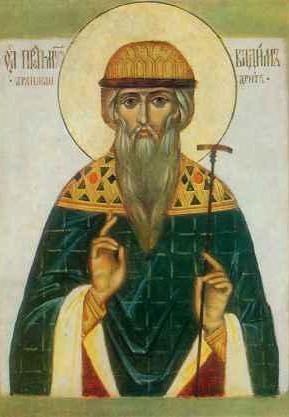 Sfantul Mucenic Vadim