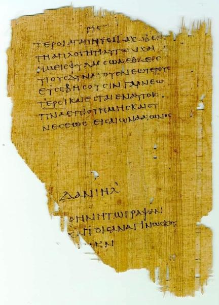 Septuaginta - LXX