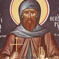 Sfantul Teodor cel Sfintit
