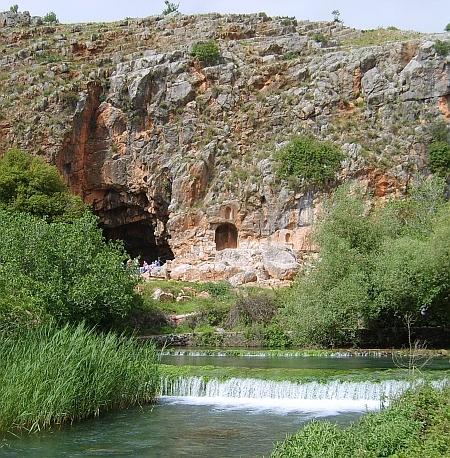 Cezareea lui Filip - Banias