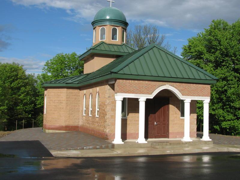 Biserica romaneasca de la Mount Hope, S.U.A.