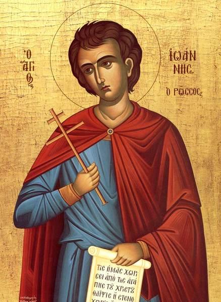 Sfinte Ioane Rusul, ajuta-ne in oscilatii!