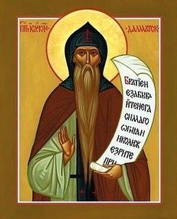 Sfantul Isaachie Marturisitorul
