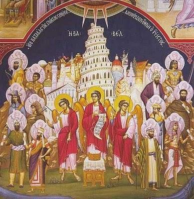 Turnul Babel si Cincizecimea
