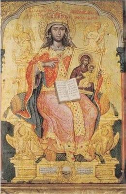 Codexul Imparatesei Teodora