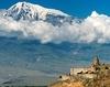 Muntele Ararat - Arca lui Noe