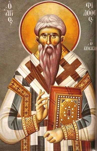 Sfantul Filotei Kokinos