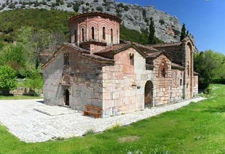 Manastirea Porta Panagia