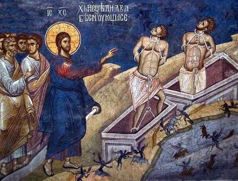Exorcizarea, alungarea demonilor