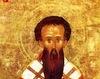 Sfantul Cuvios Vasile Marturisitorul (Zi aliturgica. Canonul cel Mare)