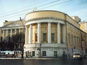 Biserica Sfanta Tatiana - Moscova