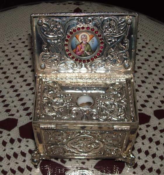 Moastele Sf Andrei