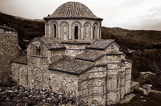 Biserica Sfantul Teodor - Mystra