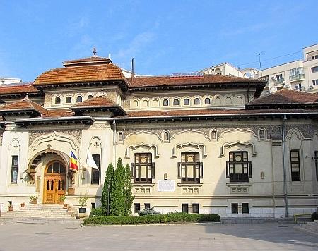 Biblioteca Sfantului Sinod