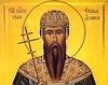 Sfantul Stefan de Decani, regele Serbiei