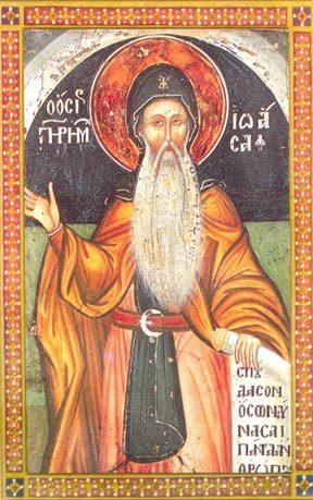 Sfantul Ioasaf de la Meteora