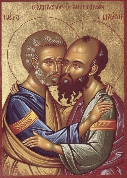 Cucerirea Sfintilor Apostoli Petru si Pavel