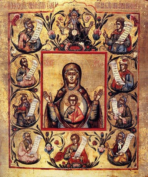 Acatistul Icoanei Maicii Domnului din Kursk