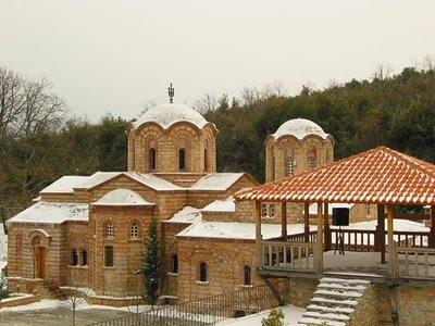 Manastirea Sfantului Dionisie din Olimp