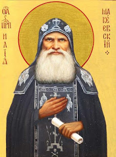Sfantul Ilie din Makeyevka