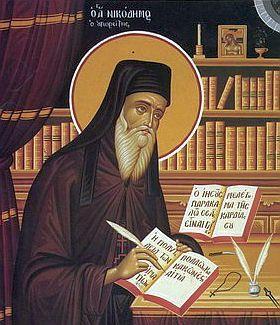 Acatistul Sfantului Nicodim Aghioritul