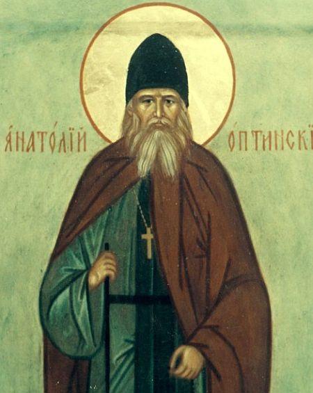 Sfantul Anatolie cel Tanar de la Optina