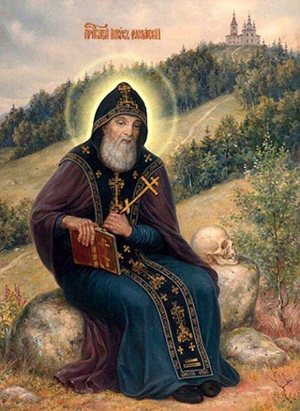 Sfantul Iov din Anzersk