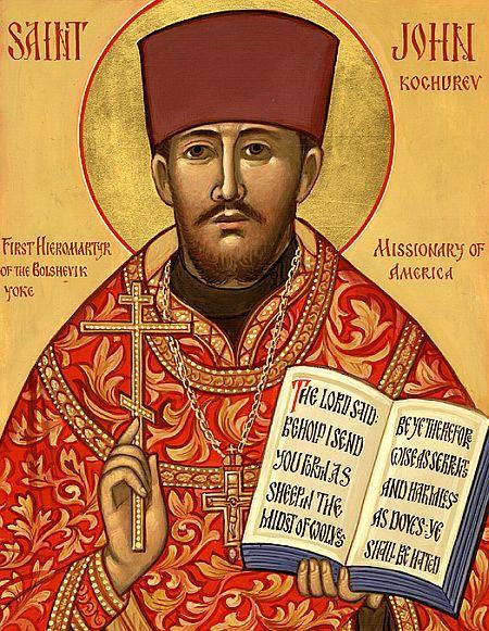 Sfantul Ioan Kociurov