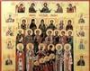 Ortodoxia romanilor