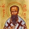 Sfantul Mucenic Grigorie