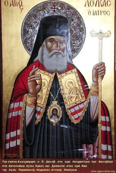 Rugaciune pentru bolnav, catre Sfantul Luca al Crimeii
