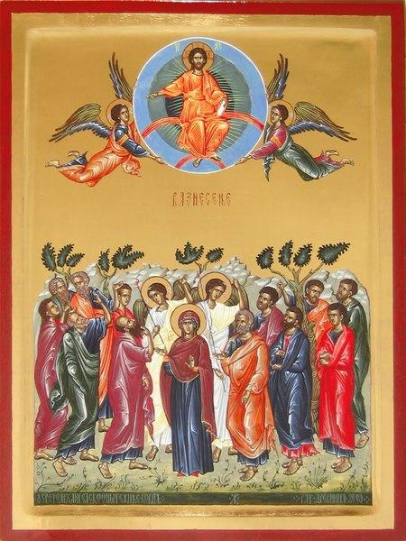 Inaltarea Domnului, in cantarile bisericesti