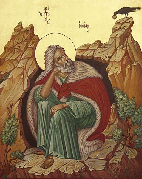 Sfantul Ilie Tesviteanul