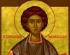 Sfantul Mare Mucenic Pantelimon