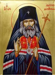 Cultul Maicii Domnului in perioada iconoclasta